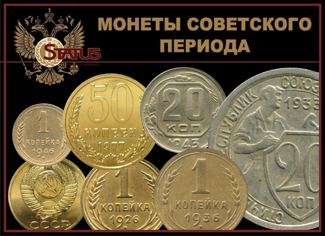 Сайт для покупки монет знак зодиака 2007 год