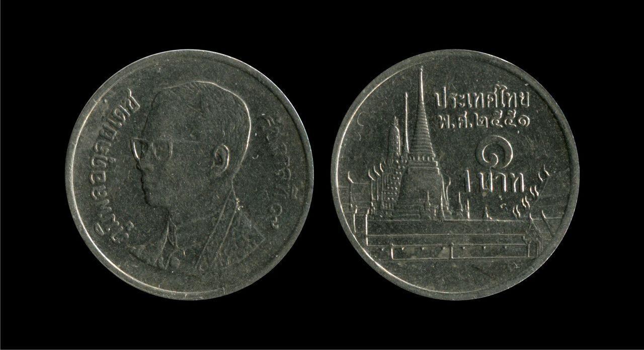 Монеты стоимость каталог цены как отличить подлинную монету от подделки