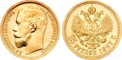 Купить николаевские монеты онегинская скамья