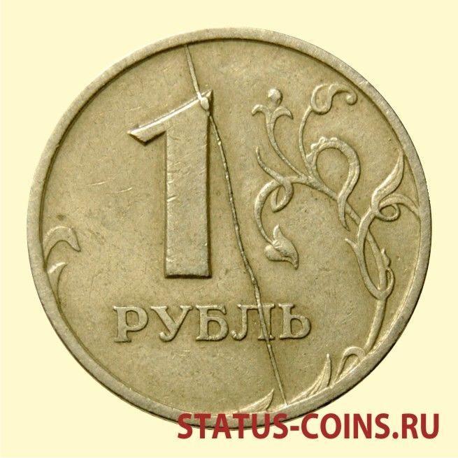 Год россии в испании 10 евро цена монеты ссср 1975 года