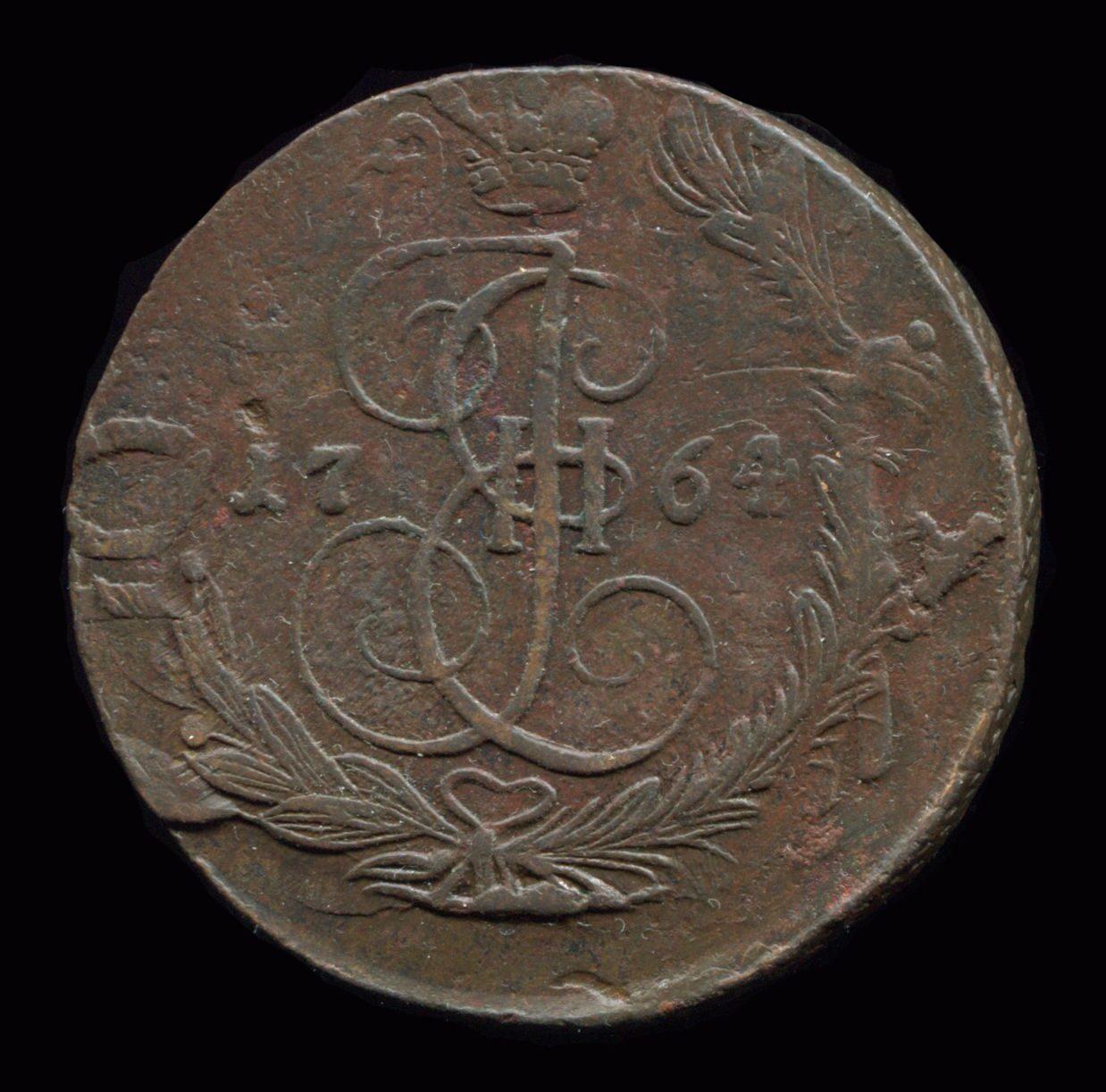5 копеек 1764 ем монеты россии 25 рублей купить