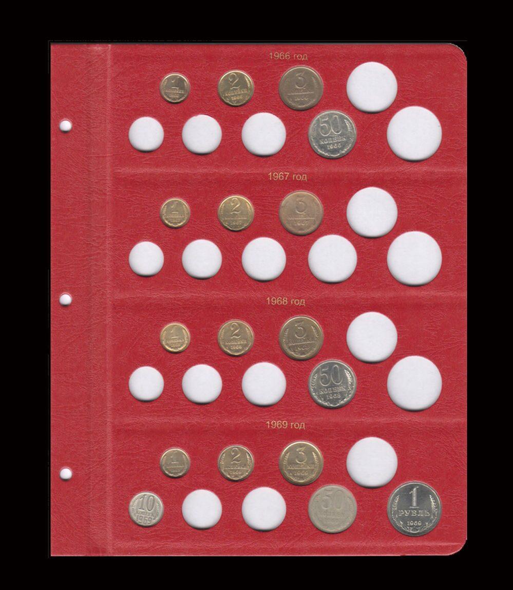 Сделать альбом для монет из картона