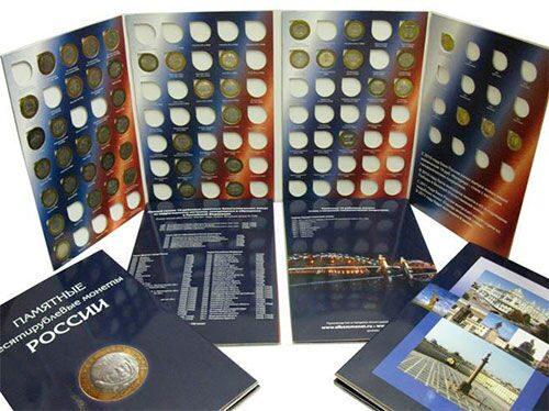 Коллекционирование монет альбом купить 115 лет