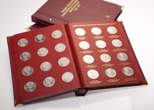 Цена альбома для монет монеты россии 1993 года