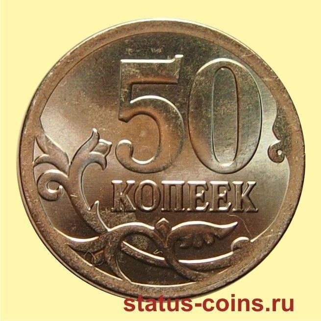 Цены на монеты иностранных государств как продать древние монеты